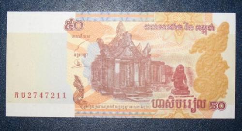 billete 50 riels camboya cambodia 2002 templo angkor unc