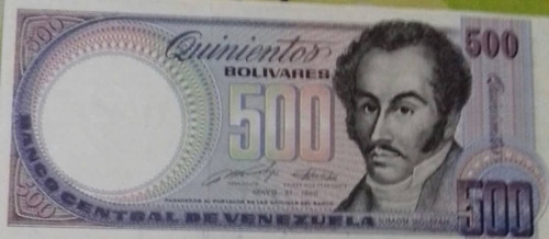 billete 500 bolivares 1990 error imprenta sin serial