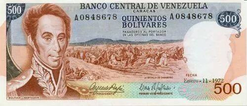 billete 500 bs el guri