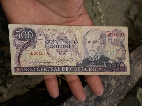billete 500 colones banco central de costa rica serie roja.
