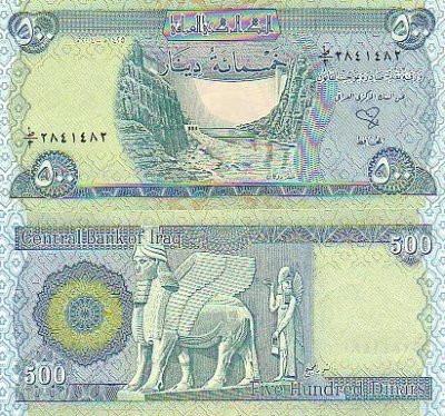 billete 500 dinar iraq