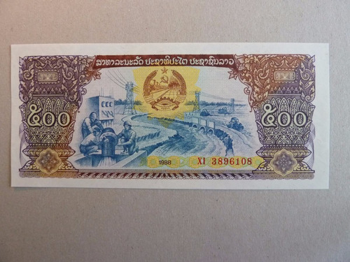 billete 500 kip 1988 laos  - vp