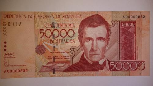 billete 50000 bs serial a00000832 , fecha 29 septiembre 2005