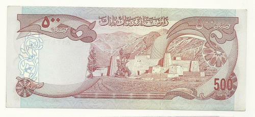 billete afganistan 500 afghanis (1977)