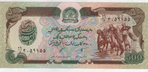 billete afganistan 500 afghanis 1991 pick 60c  s/c