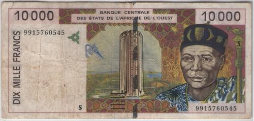 billete africa oeste guinea bissau 10000 frs1999 p.914sd mb-
