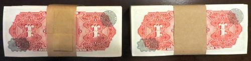 billete antiguo de 1 peso banco de mexico ,  sin circular