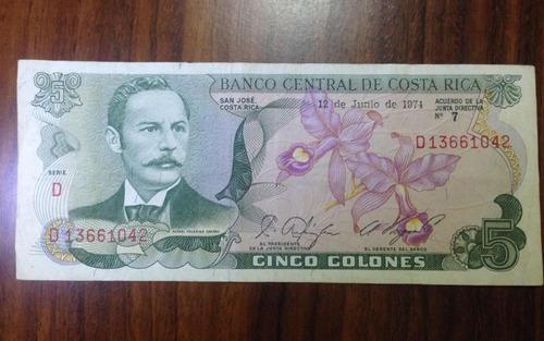 billete antiguo de costa rica 5 col 12 jun 1974 jmg