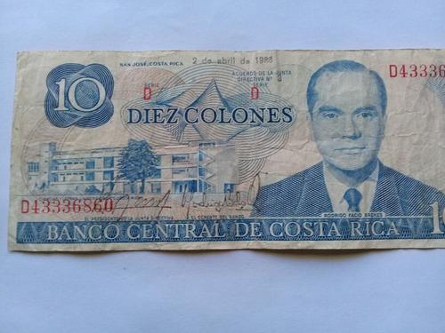 billete antiguo de costa rica, rema