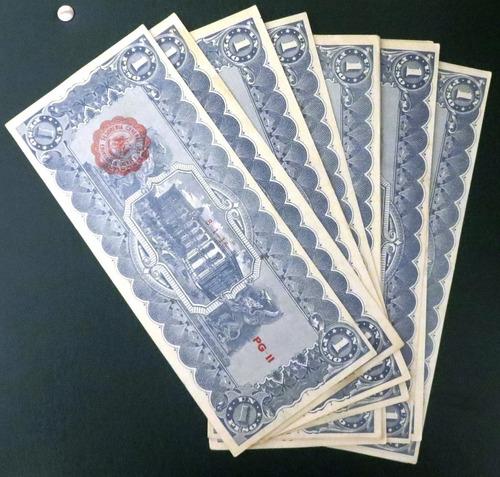 billete antiguo del estado de chihuahua de 1 peso seminuevo