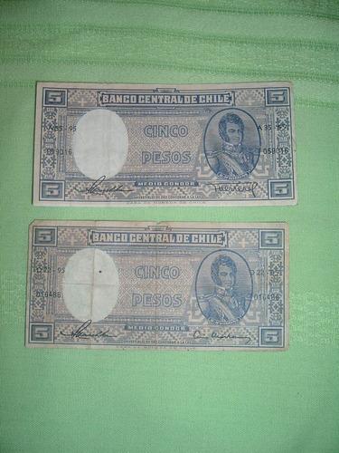 billete banco central de chile cinco pesos( medio condor)
