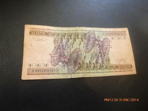 billete brasil -5000 cruzeiros (c-9-10)