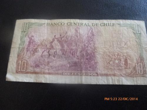 billete chile 10 escudos massad -- ibañez-- pequeño (c-4-8