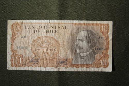 billete chileno 10 escudos