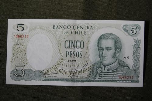 billete chileno 5 pesos 1975 excelentes condiciones