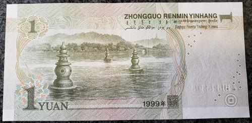 billete china 1 yuan 1999 unc