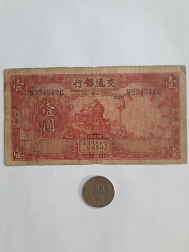 billete china: 1 yuan (shanghai) y 10 yuan - unico en m.l.