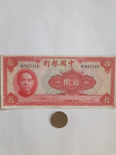 billete china: 1 yuan y 10 yuan  unico