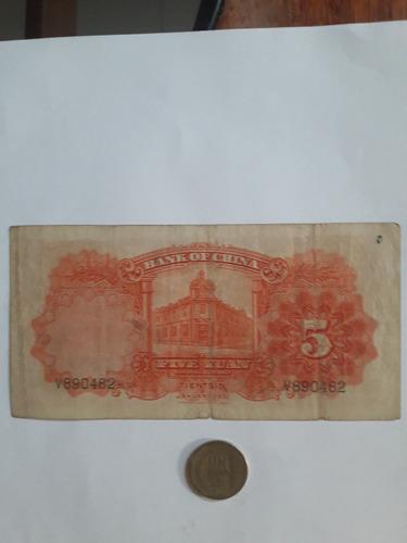 billete china: 5 yuan de 1931 - tientsin - unico