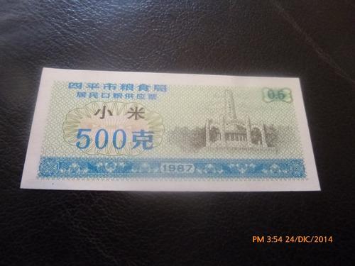billete china  500 billete bono de emergencia 1987 (c3-7