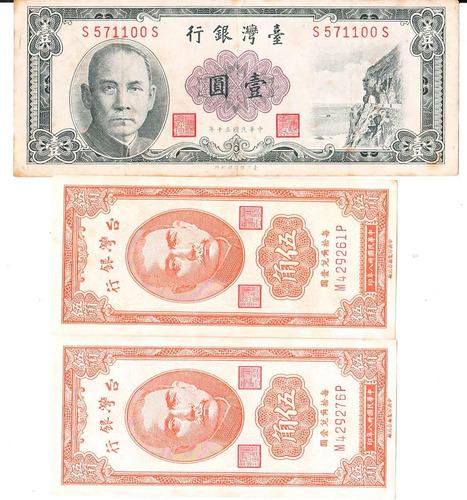 billete chino lote de 3 billetes