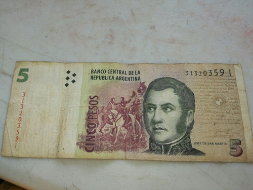billete cinco pesos argentina