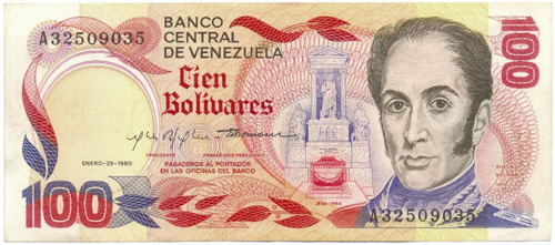 billete conmemorativo 100 bolívares 1980 serial a32509035 ef