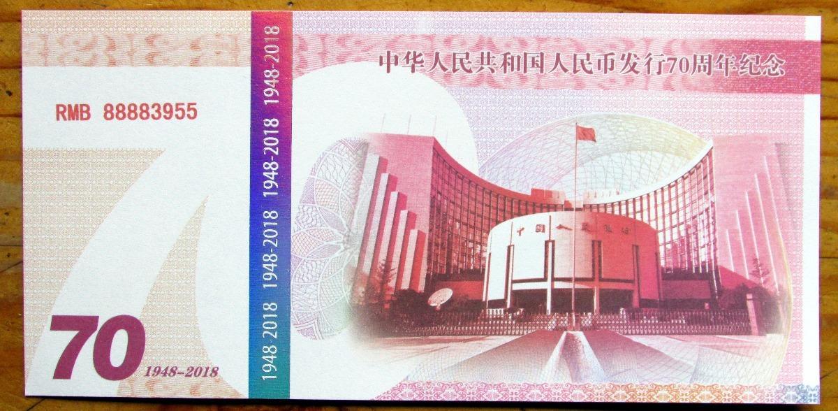 Billete Conmemorativo 70 Años Moneda China Rmb Sin Circular