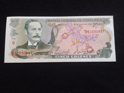 billete costa rica 5 colones 1990