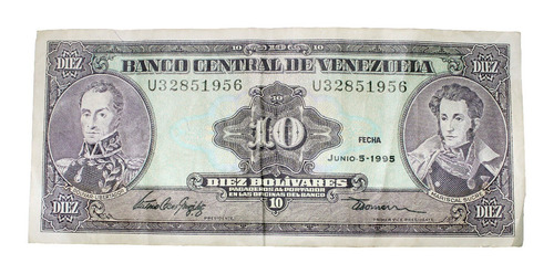 billete de 10 bolívares 5 de junio de 1995 serial u32851956