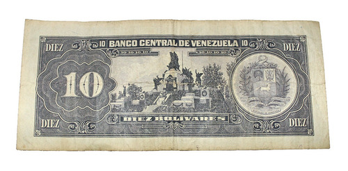 billete de 10 bolívares 5 junio 1995 serial p57580091