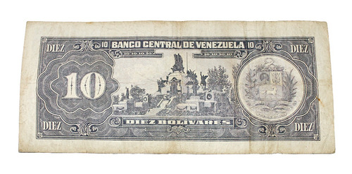 billete de 10 bolívares 5 junio 1995 serial q43725691