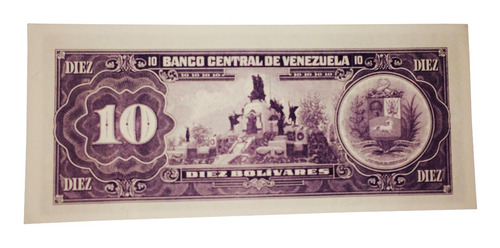 billete de 10 bolívares 8 diciembre de 1992 serial n43483171