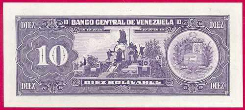 billete de 10 bolívares junio 5 de 1995 s8 sin circular