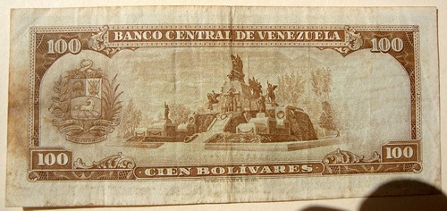 billete de  100 bs 1964 p7 marrón
