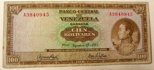 billete de  100 bs 1971 a7 marrón