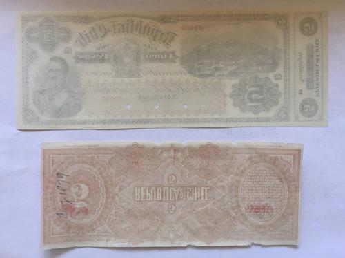 billete de 5 pesos, república de chile