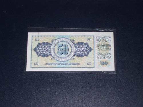 billete de 50 dinares serbia (unc)