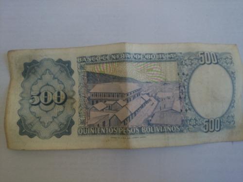 billete de 500 pesos bolivianos retirado en 1987