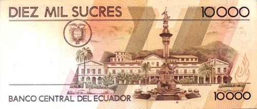 billete de ecuador - 10000 sucres -1998 - en mendoza