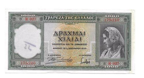 billete de grecia.  10000 dracmas 1939