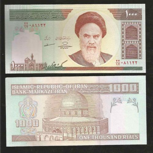 billete de iran 1000 rials