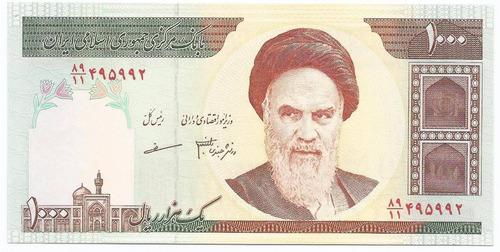 billete de iran