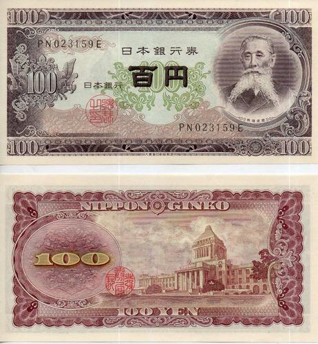 billete de japón 100 yen unc apo