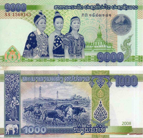 billete de laos 1000 kip unc apo