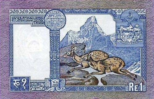 billete de nepal - 1 rupia - 1974 - en mendoza