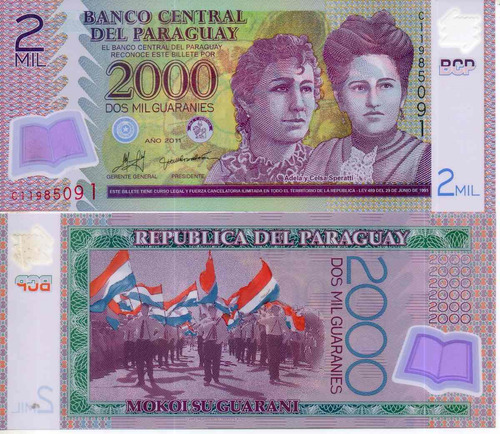 billete de paraguay 2000 guaranies unc apo