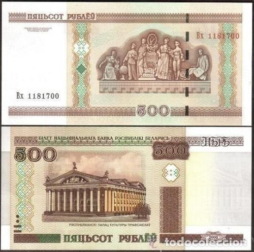 billete de zimbabwe de 100 trillones. gratis lote de rublos