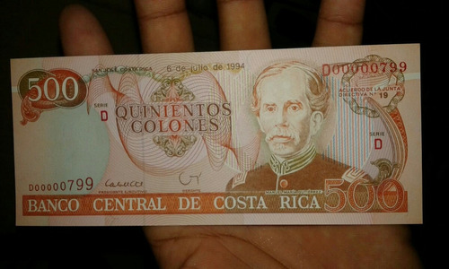 billete del banco central de costa rica 500d serie baja.