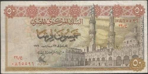 billete egipto, 50 piastres 1976 p43a